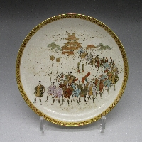 金襴手大名行列文飾皿