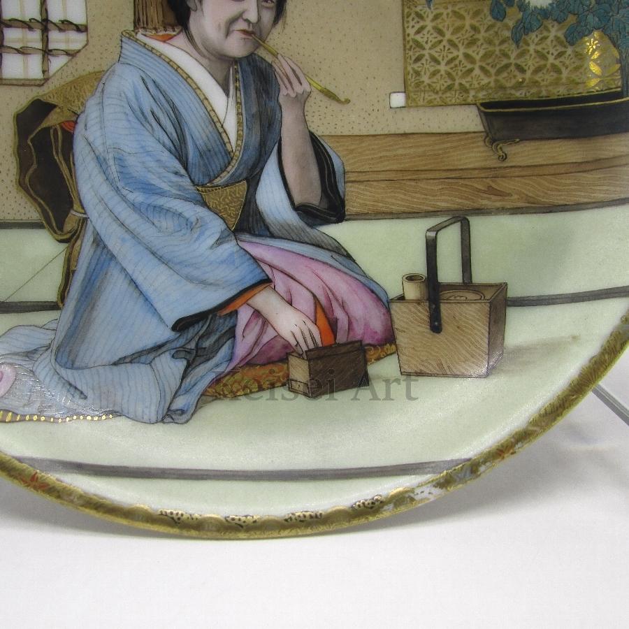 オールド・ニッポン [ u2622-11 ]