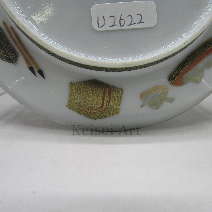 オールド・ニッポン [ u2622-14 ]