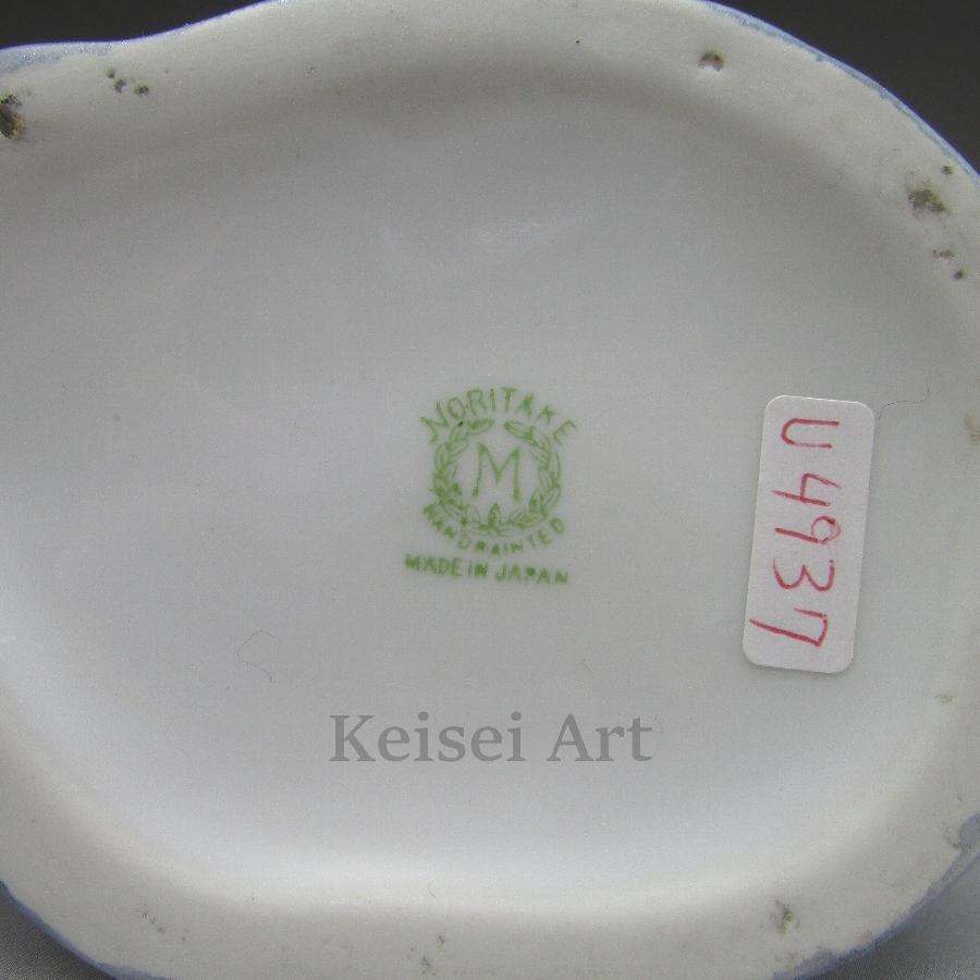オールドノリタケのu4937の12枚目の画像