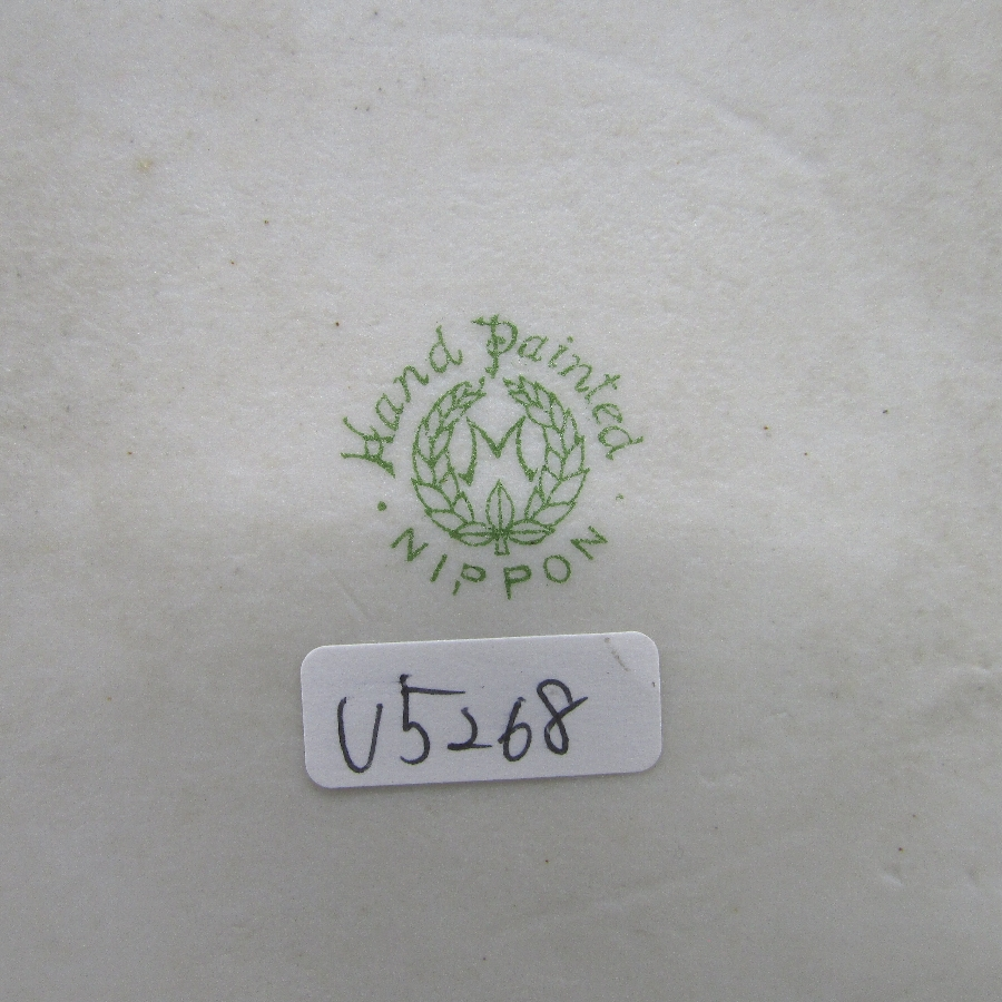 オールドノリタケ [ u5268-14 ]