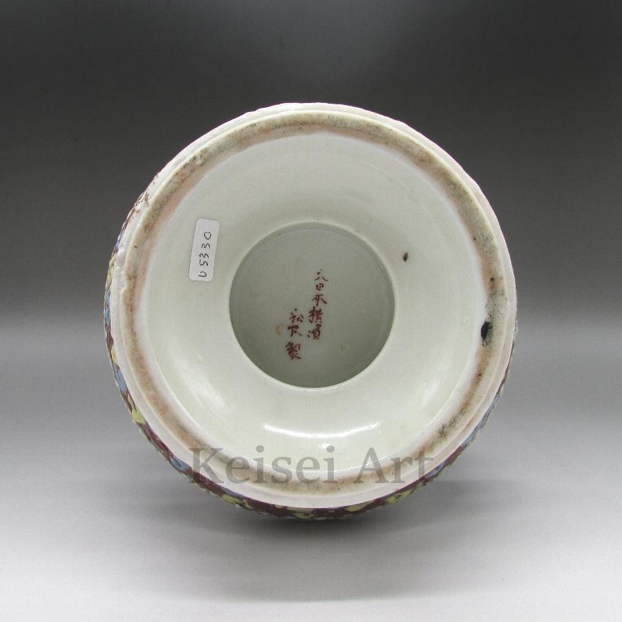 横浜焼 [ u5330-35 ]