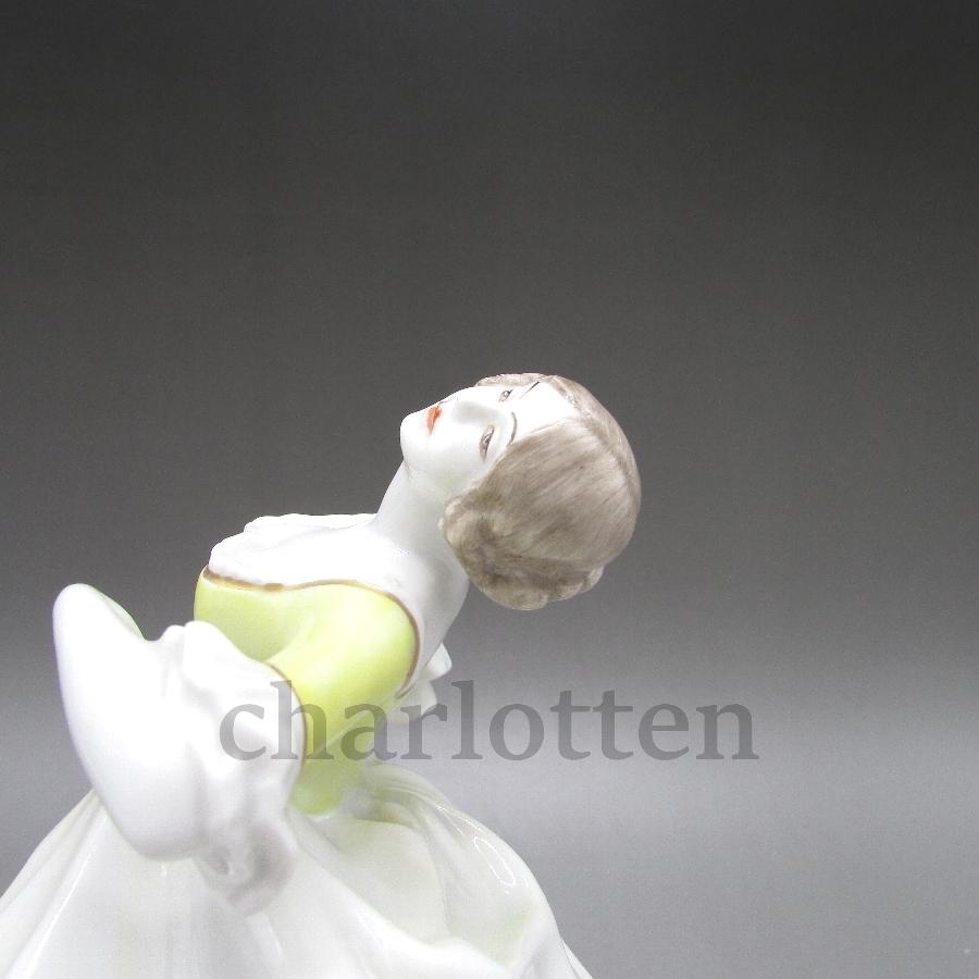 ローゼンタールの磁器人形 [ u5350-15 ]