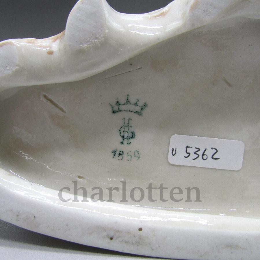 コルテンドルフの磁器人形 [ u5362-18 ]