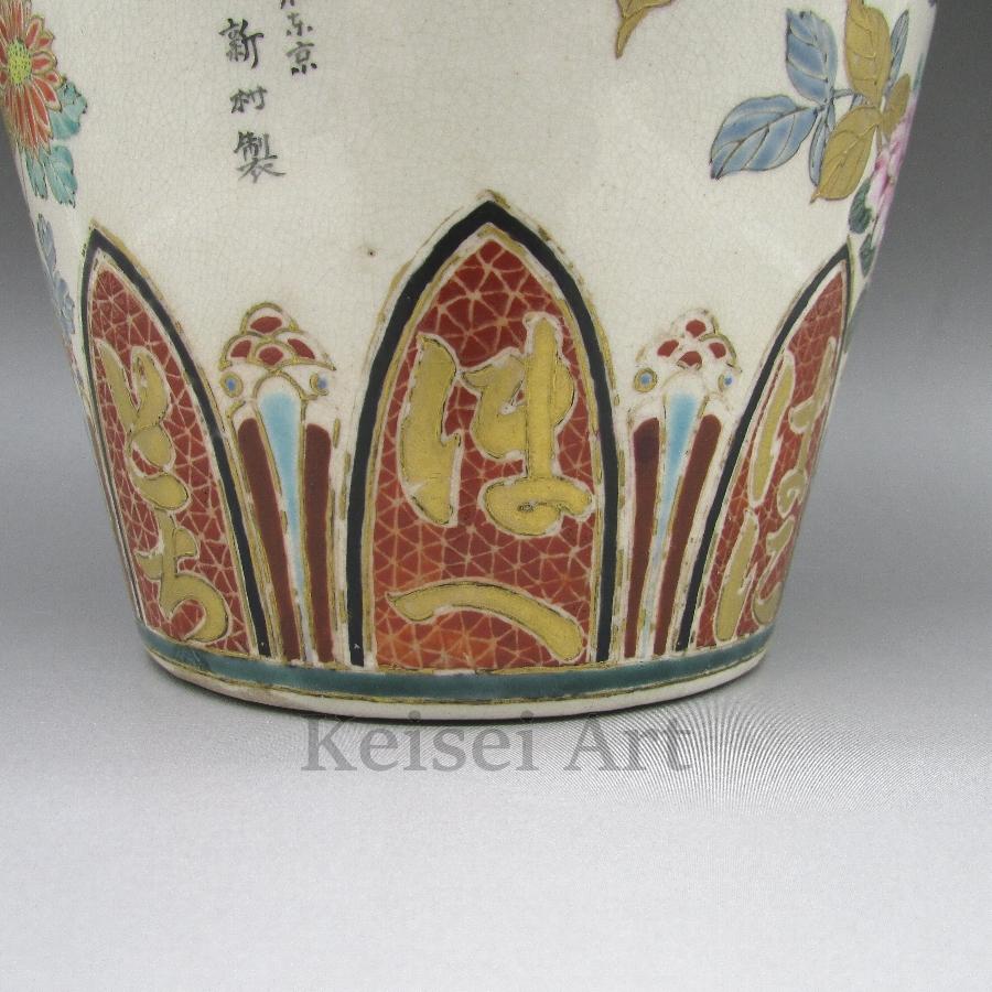横浜焼 [ u5371-27 ]